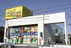 マンガの広場キャンプ姫路今宿店